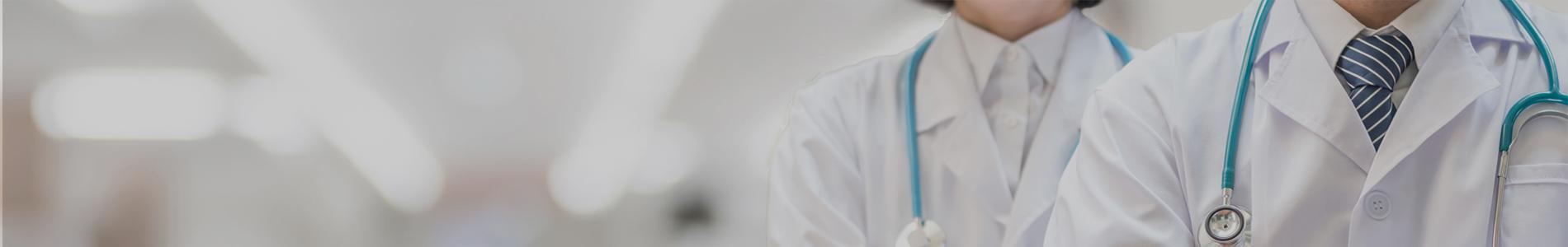 cabecera ¿Qué es la AMTN? - Asociación Médica de Terapia Neural